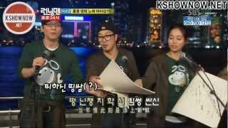 Yoo Jae Suk Singing A Better Tomorrow