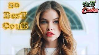 კვირის 55 საუკეთესო ქოუბი | 21.11 | Best Coub