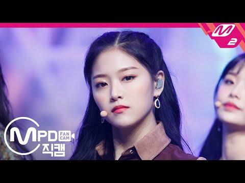 [MPD직캠] 이달의 소녀 현진 직캠 4K 'Why Not?' (LOONA HyunJin Fa…