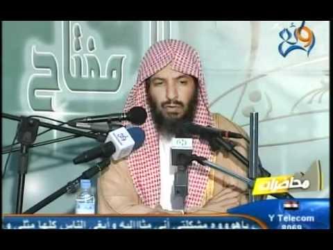 محاضرة فتنة المال لـلشيخ : سعد بن ناصر الشثري