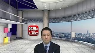 森田龍二の経済・会計解説部屋動画 第5回 M&A