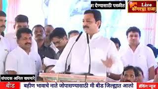 chatrapati sanbhajiraje bhosle parlit