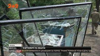 Російські терористи обстріляли два медичні заклади прифронтового Торецька