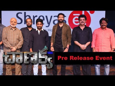 chanakya-movie-pre-release-event