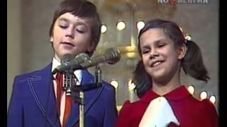 Мальчишки, девчонки. БДХ, 1982.