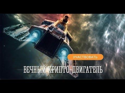 Командная планерка 050819 Cryptohands