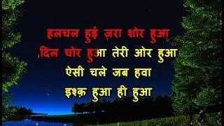 Ishq Hua Hi Hua - Karaoke - Aaja Nachle - Sonu   - YouTube