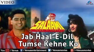 Jab Haal-E-Dil Tumse Kehne Ko (Salaami) - YouTube