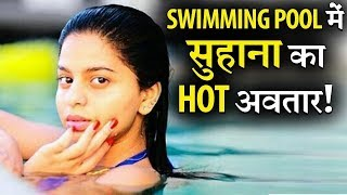 srk-daughter-suhana-khan-sizzling-pool-picture-goes-viral--