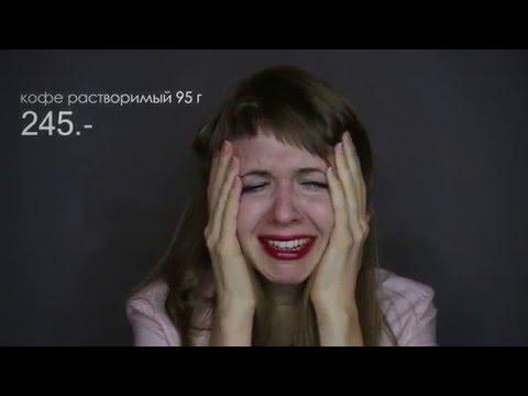"Плачу и плачу (Санкции) (cover ""Плачу и плачу"" группировка Ленинград)"