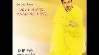 Sajan Ji Rehan Deo | Vekhin Kite Yaar Na Hove | Superhit