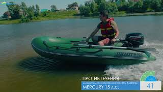 16 ПИЛОТ М 320