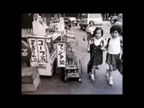 昭和40年代懐かしの街角画像!