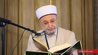 Kısa Video: İmam Malik Hz.leri'nin el-Muvatta Eseri'nde Peygamber Efendimiz'in Görüşü