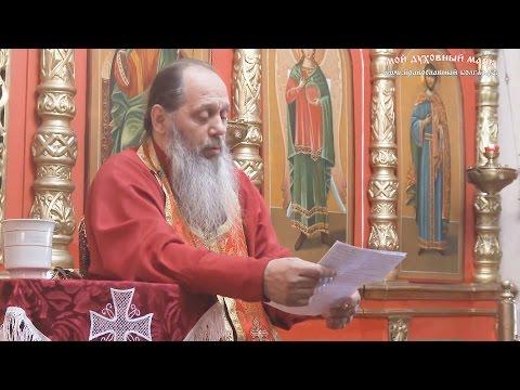 Ютуб православные молитвы о здравии