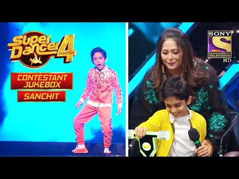 Sanchit Special Performances | Contestant Jukebox | Super Dancer Chapter 4