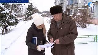 Жители некоторых домов в Сольцах заметили приятные изменения в квитанциях за тепло