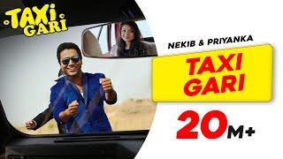 Taxi Gari | Nekib | Priyanka | Pankaj Ingti | Superhit Assamese Songs