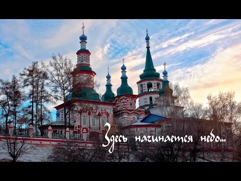 Челябинск храм сергия радонежского сайт