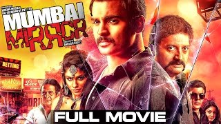 Hindi Movies 2016 Full Movie  Mumbai Mirror  Bollywood Action Movies  English Subtitles