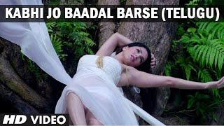 Kabhi Jo Baadal Barse (Telugu Version)   Jackpot   Ft. Hot Sunny Leone   Sreeramchandra