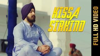 Kissa Sirhind  Jasneer Singh