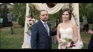 """Свадебный регистратор. Регистратор брака. от компании Компания """"ЭММА"""" - видео 2"""