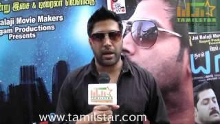 Jai Akash at Naan Yaar Movie Audio Launch