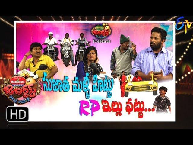 Jabardasth – 1st February 2018 – Full Episode | ETV Telugu | Kirrak RP