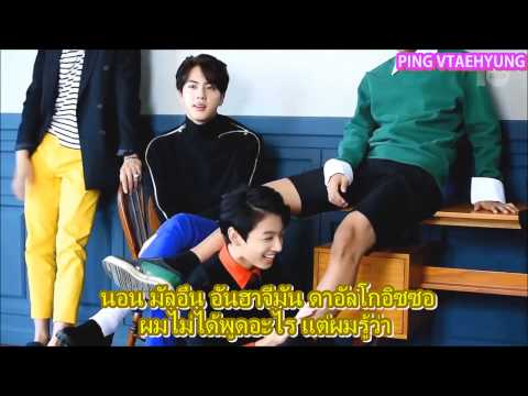 [THAI SUB] BTS : Outro Does That Make Sense