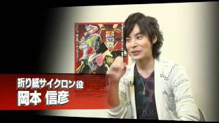 Tiger And Bunny Seiyuu Cast Comments