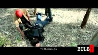 ISLAMIC FILM Yazeed Hazir Ho - LAST PART(5) 2012