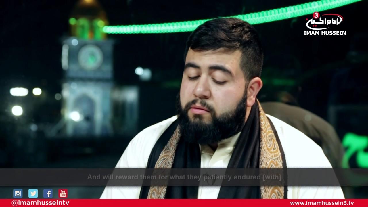 Quran – Surah 76 (Al-Insan) By Zuhair Husseini