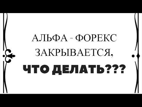 Курс доллорафорекс