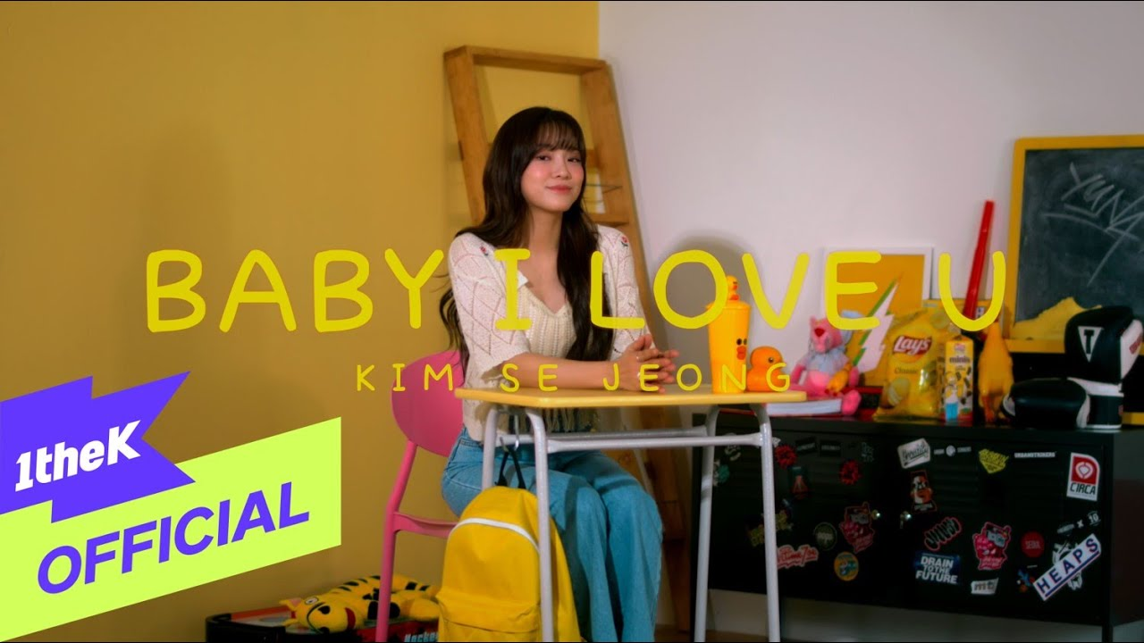 KIM SEJEONG(김세정) - Baby I Love U