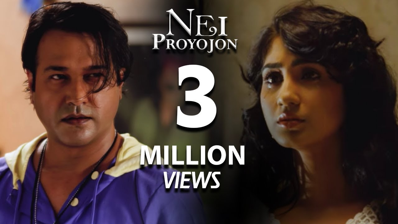 Nei Proyojon | নেই প্রয়োজন | Asif Akbar | Bangla new song 2017  downoad full Hd Video