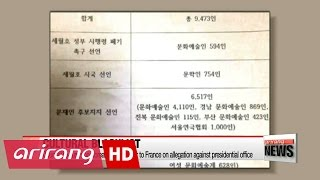 Independent counsel seeks info on assets of Choi and 40 associates