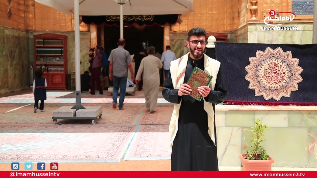 Martyrdom of Imam Ali | Part 1 Najaf