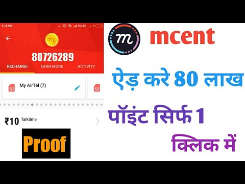 How to get 999999 points in mcent browser without root 1000