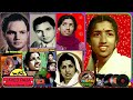 LATA JI-Film-PYAR KI MANZIL~{1950}~Bichde Hue Sajan Ki Kiun Yaad Bhi Ati Hai-[ 78 RPM Recording
