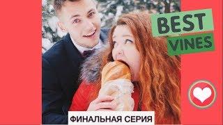 Вайны 2018 Лучшее | Подборка Вайнов [136] | Русские и Казахские Инста Вайны