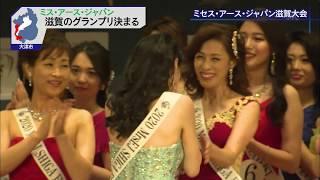 6月28日 びわ湖放送ニュース