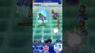 【FFRK】★5魔石ダンジョン聖の記憶 ラクシュミ TA9秒台(9.06)