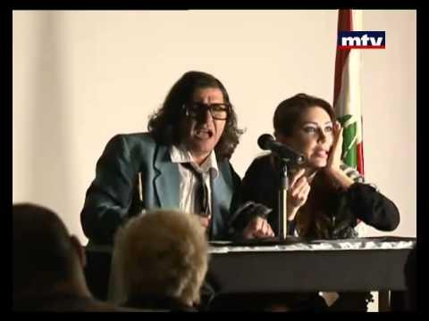 Ktir Salbe - atramizeh