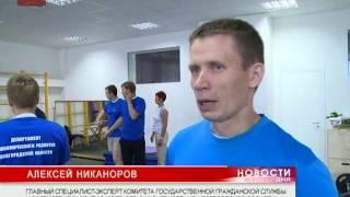 На центральной спортивной арене Великого Новгорода завершился фестиваль «Выполни нормы ГТО»