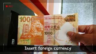 【HongKong】Korea's first currency exchange service