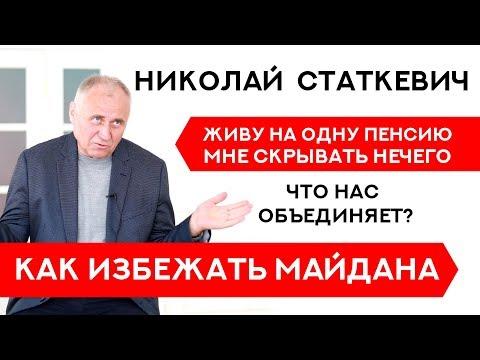 От зарождения до наших дней: белорусская революция