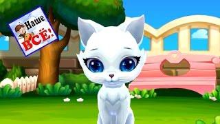 Киса-кисуня. Kitty Love - My Dream Pet. Мультик для малышей. Наше всё!