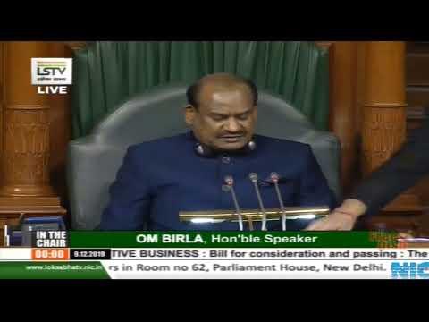 केंद्रीय गृह मंत्री श्री अमित शाह & # 39; नागरिकता संशोधन विधेयक 2019 पर रों जबाब