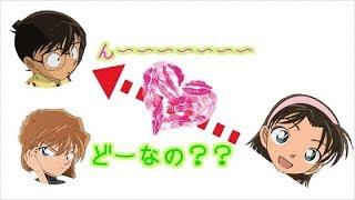 【コナン文字おこし】それぞれの恋愛事情は?灰原さんドS~~! - YouTube